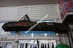 Большой вместительный чехол для удилищ kaida 1.5m  на 2 секции +2 боковых кармана