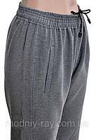 Спортивные штаны  №586