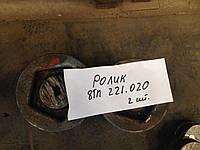 Ролик 8ТП.221.020