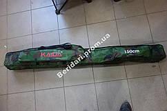 Большой вместительный чехол для удилищ kaida зеленый камуфляж 1.5m  на 2 секции +2 боковых кармана