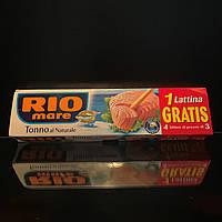 Тунец в собственном соку Rio mare 240г