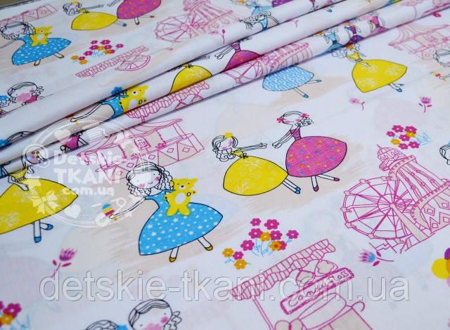 Лоскут ткани №700а размером 45*78