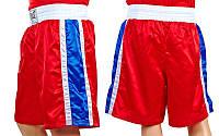 Трусы боксерские ELAST ULI-9014-R (PL, р-р M-XL, красные, синяя полоса)