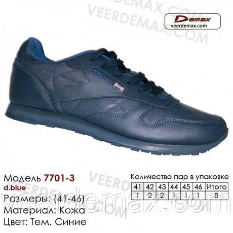 Мужские кожаные кроссовки Veer Demax размеры 41-46 (классика Reebok)