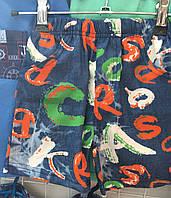 Детские шорты для мальчика оптом 92-116