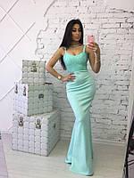 Вечернее платье рыбка бирюзового цвета 42