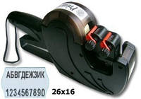 Этикет пистолет Printex Z20 Alfa