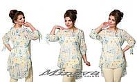 Женская шифоновая блуза + майка, размер 50,52,54,56. В наличии 4 цвета