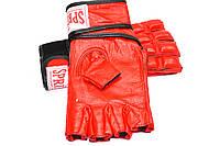 Перчатки для рукопашного боя.L красные 58-69