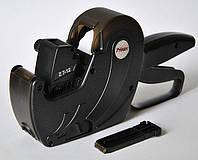 Этикет пистолеты с клише-серия Z. Печать этикето Без ГМО.