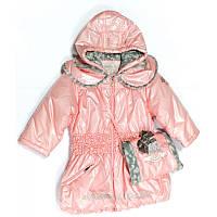 Куртка MALA KROLOWA 1 розовая