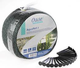 Сетка для защиты водоема OASE Aquanet 3, 6 x 10 м