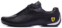 Мужские кроссовки Puma Ferrari All Black (Пума Феррари) черные