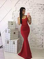 Красное платье рыбка русалка