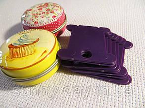 Шпули (бобинки) для намотки-хранения мулине пластиковые фиолетовые
