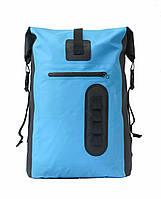 Рюкзак водонепроницаемый Sinotop 30L голубой