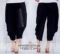 Женские штаны большого размера свободного кроя (р.46-56)
