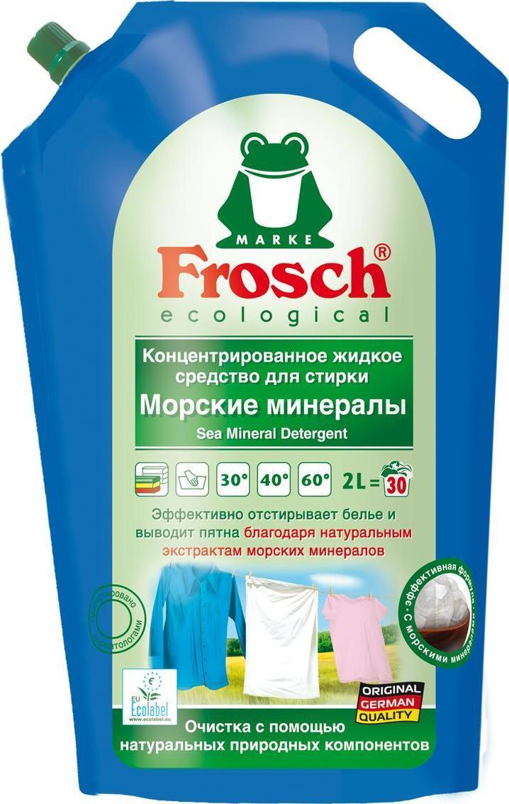 Жидкое средство для стирки Морские Минералы Frosch 2 л.