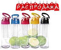 Бутылка для напитков c фильтром для фруктов MY BOTTLE. РАСПРОДАЖА