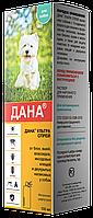 Дана Ультра Спрей для собак 100 мл