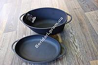 Утятница чугунная с крышкой сковородой (400х260х148мм V=9л)
