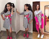 """Спортивное платье детское """"Розовая пантера"""" с разрезом."""