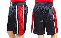 Трусы боксерские ELAST ULI-9014-BKR (PL, р-р M-XL, черные, красная полоса)
