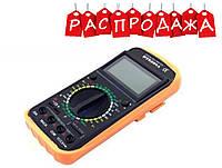 Цифровой мультиметр DT9207A + щупы. РАСПРОДАЖА