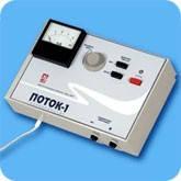 Аппарат гальванизатор для электрофорезаи ПОТОК-1