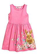 Красивое летнее платье, 8-10 лет! Есть замеры!
