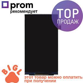 Дисплей для мобильного телефона Gigabyte GSmart Alto A2 / Экран для телефона Гигабайт Джисмарт