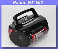 Радио RX 662,Радиоприемник Golon,Радиоприемник Golon RX 662