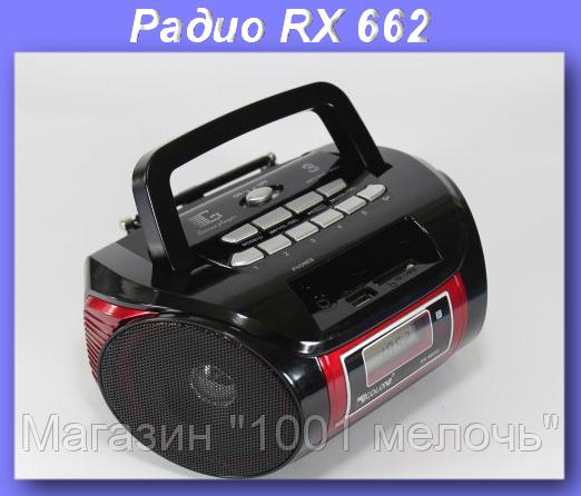"""Радио RX 662,Радиоприемник Golon,Радиоприемник Golon RX 662 - Магазин """"1001 мелочь"""" в Измаиле"""