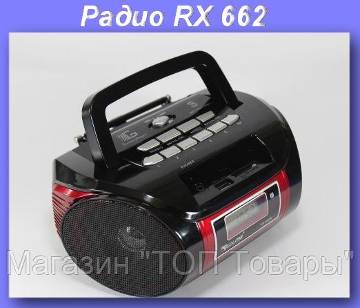 """Радио RX 662,Радиоприемник Golon,Радиоприемник Golon RX 662 - Магазин """"ТОП Товары"""" в Одессе"""