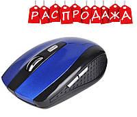 Мышка G109 2.4Gz . РАСПРОДАЖА