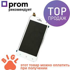 Дисплей для мобильного телефона Gigabyte GSmart Guru G1, белый, с тачскрином / Экран для телефона Гигабайт