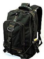 Большой брезентовый рюкзак для охоты и рыбалки GOLD BE! 902 черный.