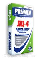 Ровный пол ЛЦ-4 Полимин (25кг)