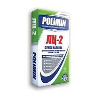 Ровный пол ЛЦ-2 Полимин (25кг)