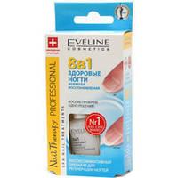 """Средство для восстановления ногтей Nail Terapy 8 в 1 от """" Eveline"""""""