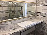Столешница в ванную комнату мраморная Estremoz