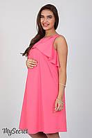 Утонченный сарафан для беременных и кормления Ellaiza, розовый, фото 1