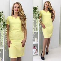 Нарядное жаккардовое платье больших размеров до 52-го нежно-жёлтое
