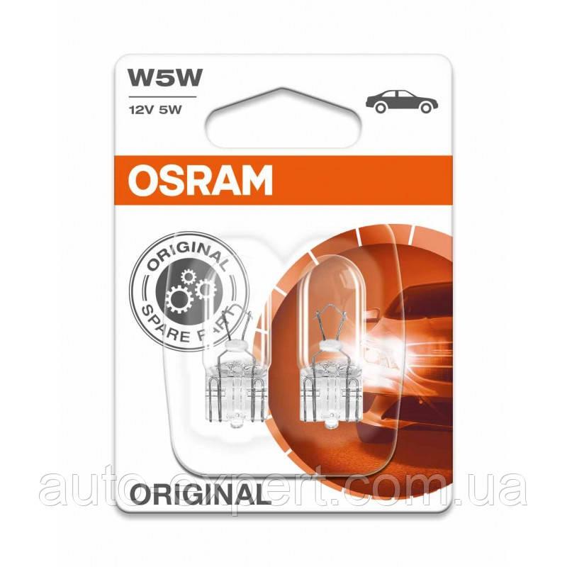Лампы накаливания OSRAM ORIGINAL LINE W5W (12V) (2 ШТ)