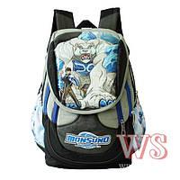 Ранец школьный рюкзак детский для мальчиков Мансуно фабричный