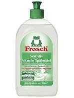 Бальзам для мытья посуды для чувствительной кожи Frosch 500 мл.