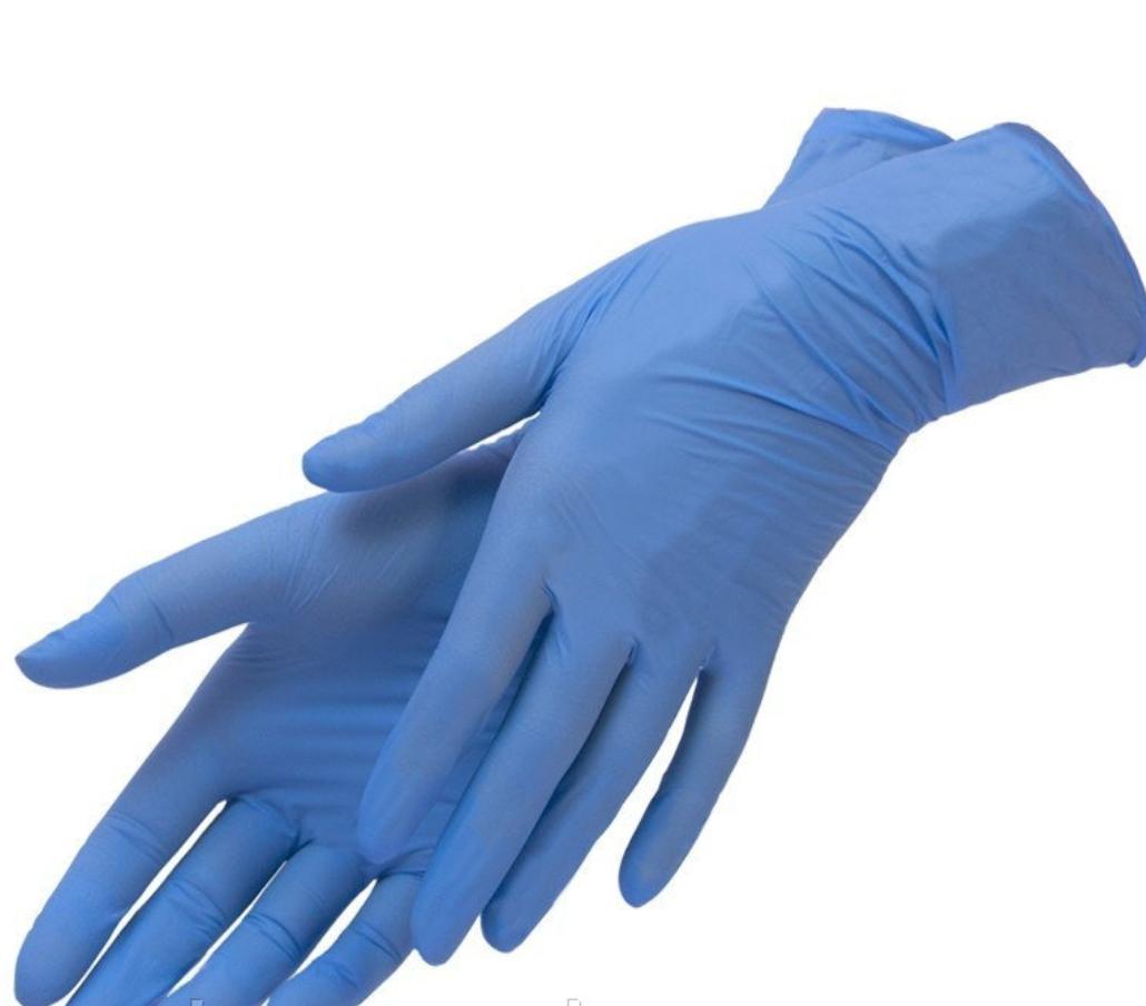 Перчатки прочные, латексные, размер М, 4 штуки