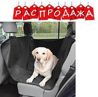 Накидка на сиденье авто для животных Pet Seat Cover. РАСПРОДАЖА