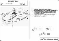 Защита двигателя Honda Jazz 2004-2009 (Хонда Джаз)