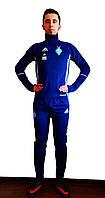 Спортивный костюм Динамо (Adidas) Condivo 16 L